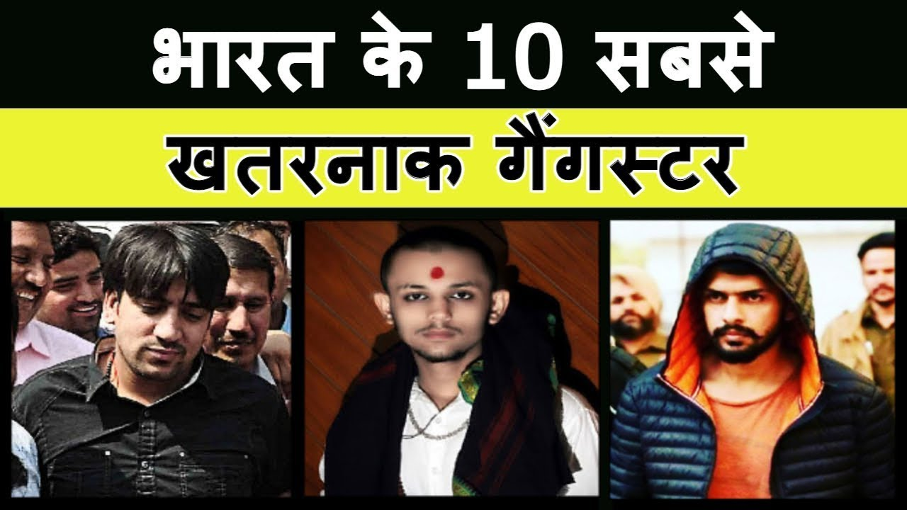 Download Top 10 Gangster in india