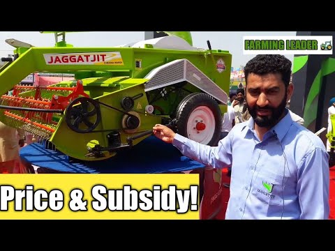 JAGGATJIT Straw Reaper subsidy and price full details AT PAU Ludhiana mela MARCH 2018