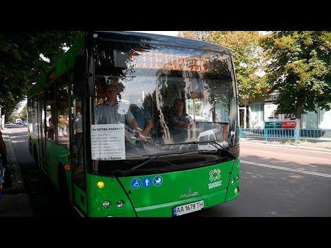 У Житомирі почав курсувати автобус на Паперову фабрику