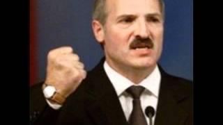 Lukashenko - Dali po golove