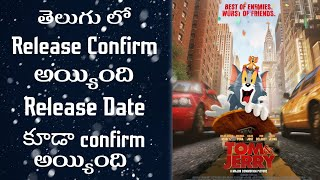 Tom and Jerry New Movie (2020) Release Confirmed in Telugu+Release Date Confirmed
