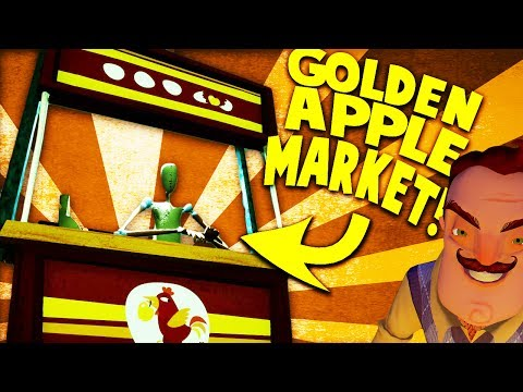 FINALLY! EXPLORING THE NEW SECRET GOLDEN APPLE SUPER MARKET! | Hello Neighbor Beta Gameplay