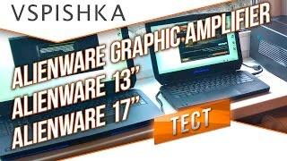 видео HP выпустила мощные геймерские ноутбуки серии Omen
