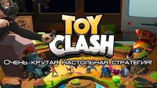 Геймплей Toy Clash VR (NoloVR + Oculus DK2)