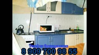 Квартиры посуточно в Екатеринбурге Ekaterinburg apartments rents.avi(, 2011-06-14T09:37:32.000Z)