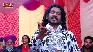 Mumtaj Hans | Sazawaan | Azad Entertainer | Latest Punjabi Song 2018