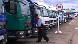 видео Заказать Грузовик MAN от 10 тонн недорого