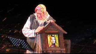 Господин хороший-Театр эстрады-29.12.12- часть10