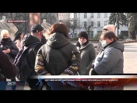 Підприємці промислового ринку Івано-Франківська протестують проти локдауну