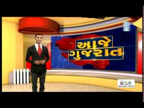 Aaje Gujarat (આજે ગુજરાત) | 24th October'17 | Vtv News