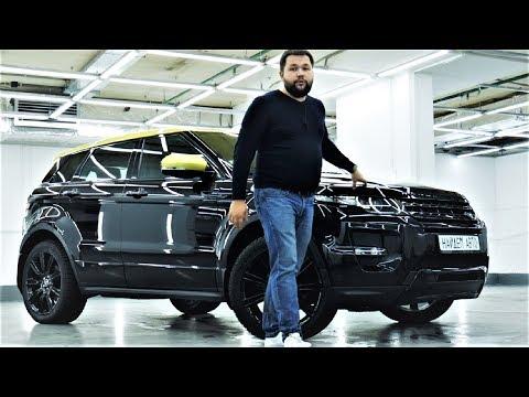Я купил себе Эвок. Обзор Range Rover Evoque, замер разгона и проблемы