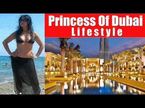 Dubai Princess Sheikha Mahra Bint Al Maktoum Lifestyle 2018 | STARS