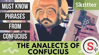 Must Know Phrase From the Analects of  Confucius - Skritter Chinese