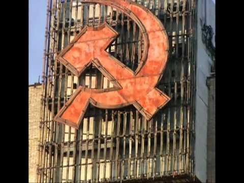 Коммунистический манифест