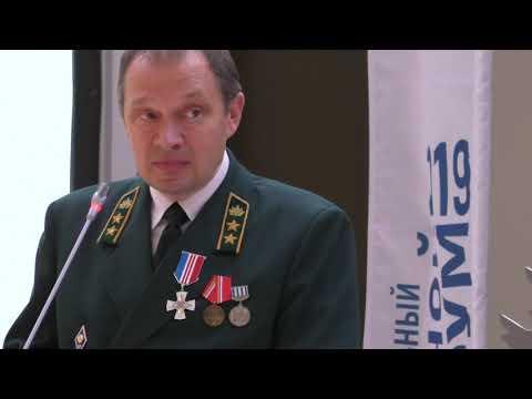 Алексей Шургин Министр лесного хозяйства Кировской области
