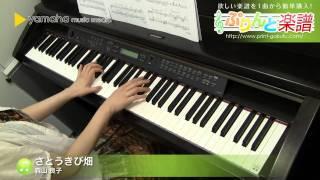 使用した楽譜はコチラ http://www.print-gakufu.com/score/detail/59564...