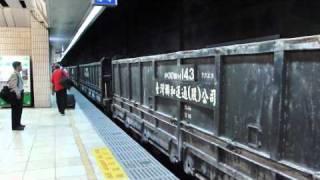 台鐵台北站を通過する貨物列車