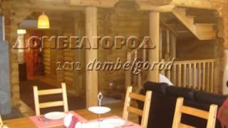 элитный деревянный дом в Белгороде.wmv