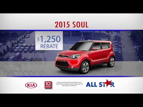 all star kia of baton rouge upgrade event youtube. Black Bedroom Furniture Sets. Home Design Ideas