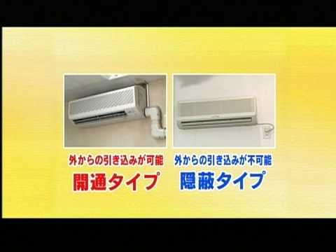 フレッツ・テレビ(スカパー!光)工事 前編(光回線工事)