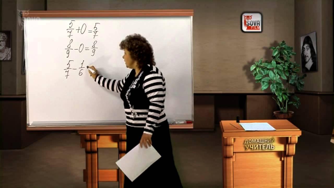 скачать учебники беларусь 6 класс