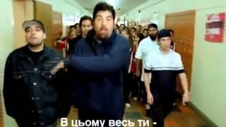 Deftones - Back To School (Українські субтитри)