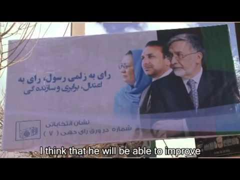 Afghan Presidential Elections 2014
