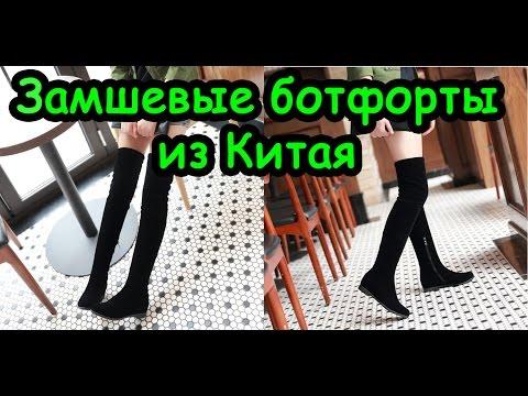 Женские кожаные сапоги без каблука - Chooslиз YouTube · С высокой четкостью · Длительность: 33 с  · Просмотров: 435 · отправлено: 12.04.2016 · кем отправлено: Екатерина Choosl