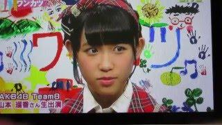 AKB48 Team8 チーム8 全国ツアー 和歌山公演前日 テレビ和歌山 ワンカツ...
