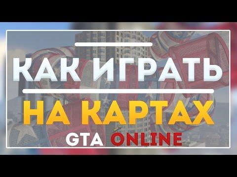 Научиться играть Танки Онлайниз YouTube · Длительность: 3 мин59 с
