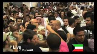Tamer Hosny Concert at Kuwait 2008