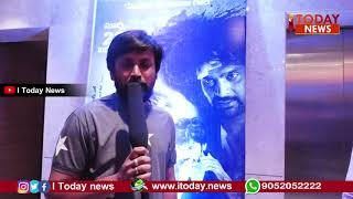 Raj thota Emotional Speech | Needi Naadi Oke Katha Pre Release Bait- I Today News Telugu