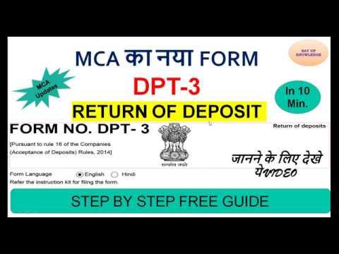deposit form mca  MCA का नया FORM DPT-17 RETURN OF DEPOSIT, HOW TO FILE DPT-17,WHO TO FILE  DPT-17,ONE TIME RETURN DEPOSIT