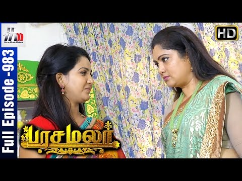 Pasamalar Tamil Serial | Episode 983 | 31st December 2016 | Pasamalar Full Episode | HMM