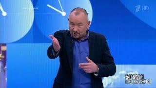 Украинская рада: быть или не быть? Время покажет. Выпуск от 17.05.2019