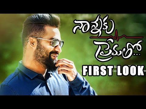 NTR's Nannaku Prematho First Look Images :...