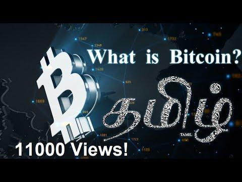 bitcoin che significa in tamil