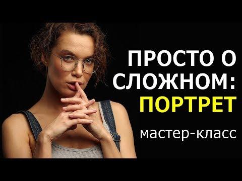 Игорь Сахаров «Просто
