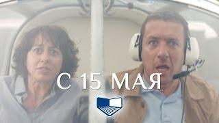 «Вулкан страстей» — фильм в СИНЕМА ПАРК