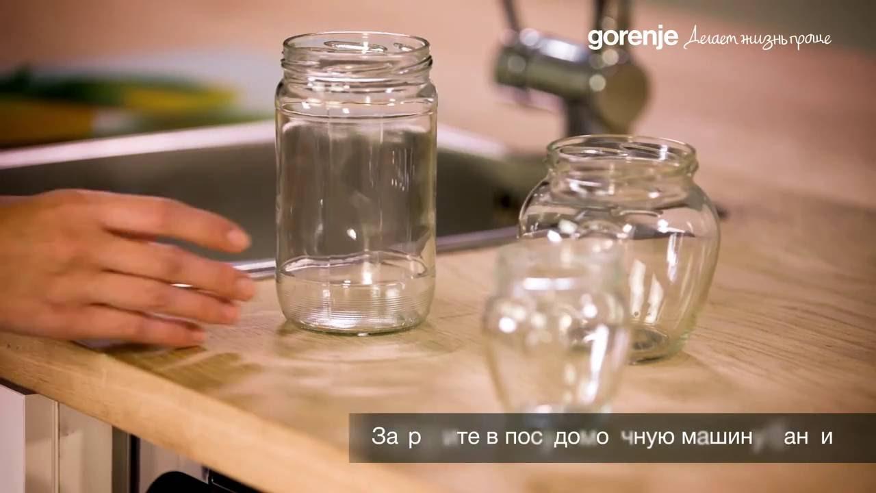 Сравнение таблеток для посудомоечной машины - YouTube