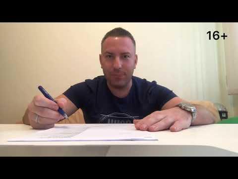 Как ПОЛУЧИТЬ 11 ОКЛАДОВ при увольнении с работы / трудовой кодекс юрист увольнение работа