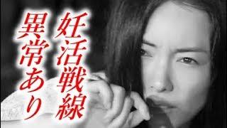 仲間由紀恵さん。妊活最中に夫の不倫!!! 男運の悪い女と言われ続けて...