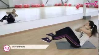 Как сделать тонкой талию за 10 минут в день(http://sunny7.ua/zdorove/fitnes/video--kak-sdelat-tonkoy-taliyu-za-10-minut-v-den Этот комплекс упражнений поможет вам сделать тонкой талию,..., 2014-05-05T10:59:49.000Z)