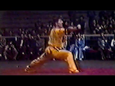 【武術】1984 男子長拳 (4/4) / 【Wushu】1984 Men Changquan (4/4)