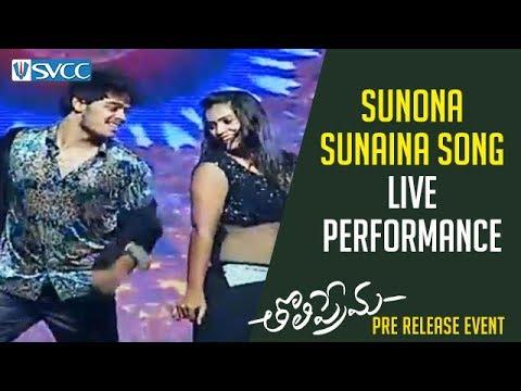 Sunona Sunaina Song LIVE Performance | Tholi Prema Pre Release Event | Varun Tej | Raashi Khanna
