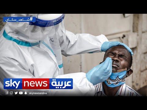 إصابات فيروس كورونا في إفريقيا تتخطى المليون  - نشر قبل 22 ساعة