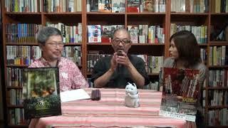 映画監督の西村喜廣さんが2度目の登場。 西村監督の最新作『蠱毒(こど...