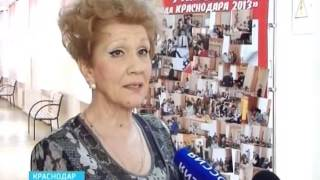 Учителем года Краснодара стала Анна Бойко