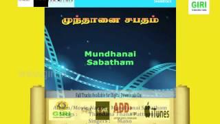Mundhanai Sabhatham (1989) Tamil Movie