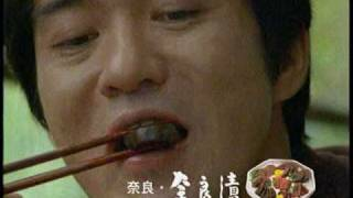 KIRIN CM 選ぼうニッポンのうまい 選べる47コース.